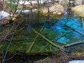 klarer See auf Hokkaido (Japan)