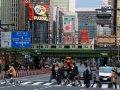 Strassenszene im Zentrum Tokyos