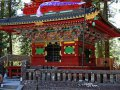 Pagode bei Nikko