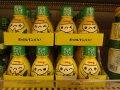 Zitronensaft (Japan)