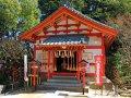 Temple bei Dazaifu (Japan)
