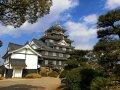 Okayama Castle (Japan)