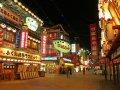 Nachts in Osaka (Japan)