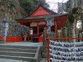 Kompira-san Tempel (Japan)