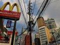 McDonalds in Manila