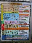 Anleitung zur Mülltrennung in Japan