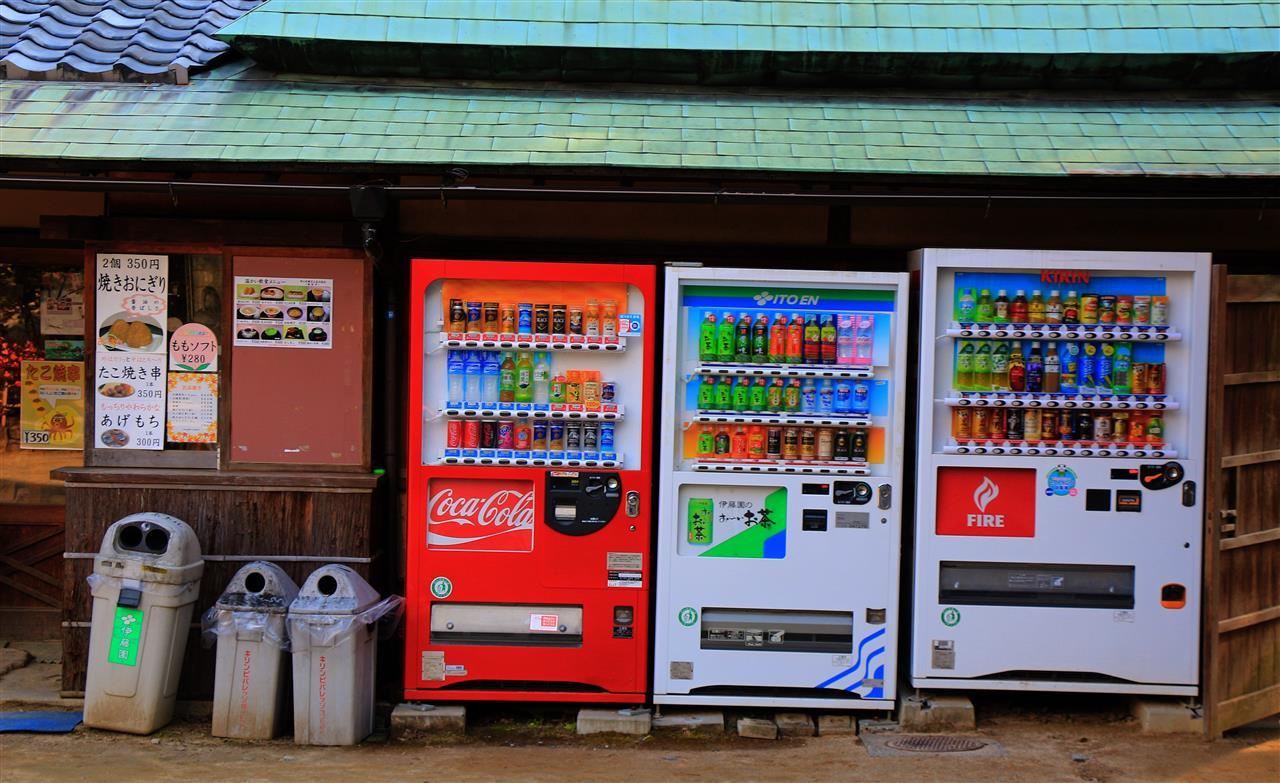 Getränkeautomaten (Japan)