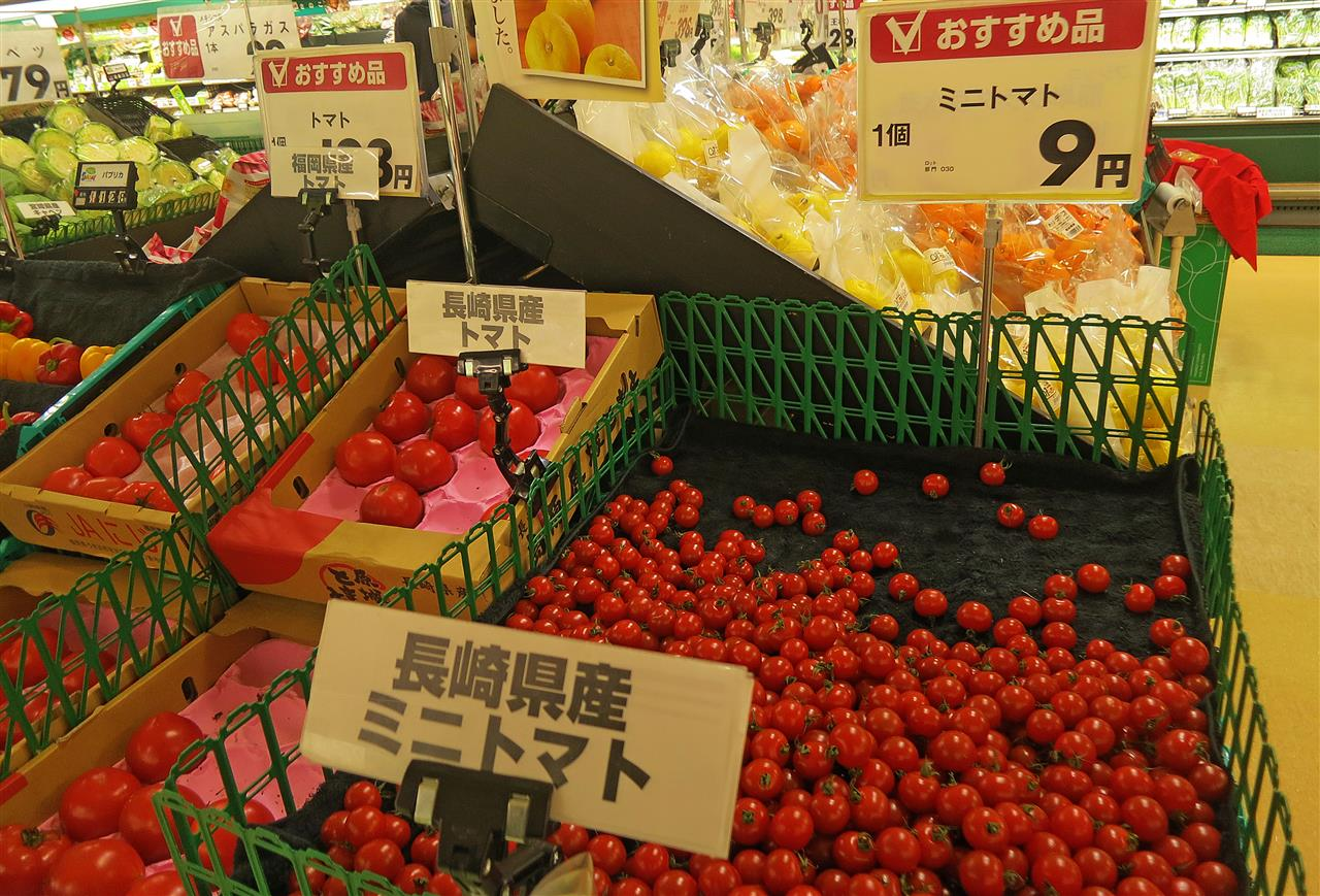 Cherrytomaten werden in Japan einzeln verkauft