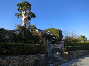 Eingang zu Samurai Haus in Chrian (Japan)
