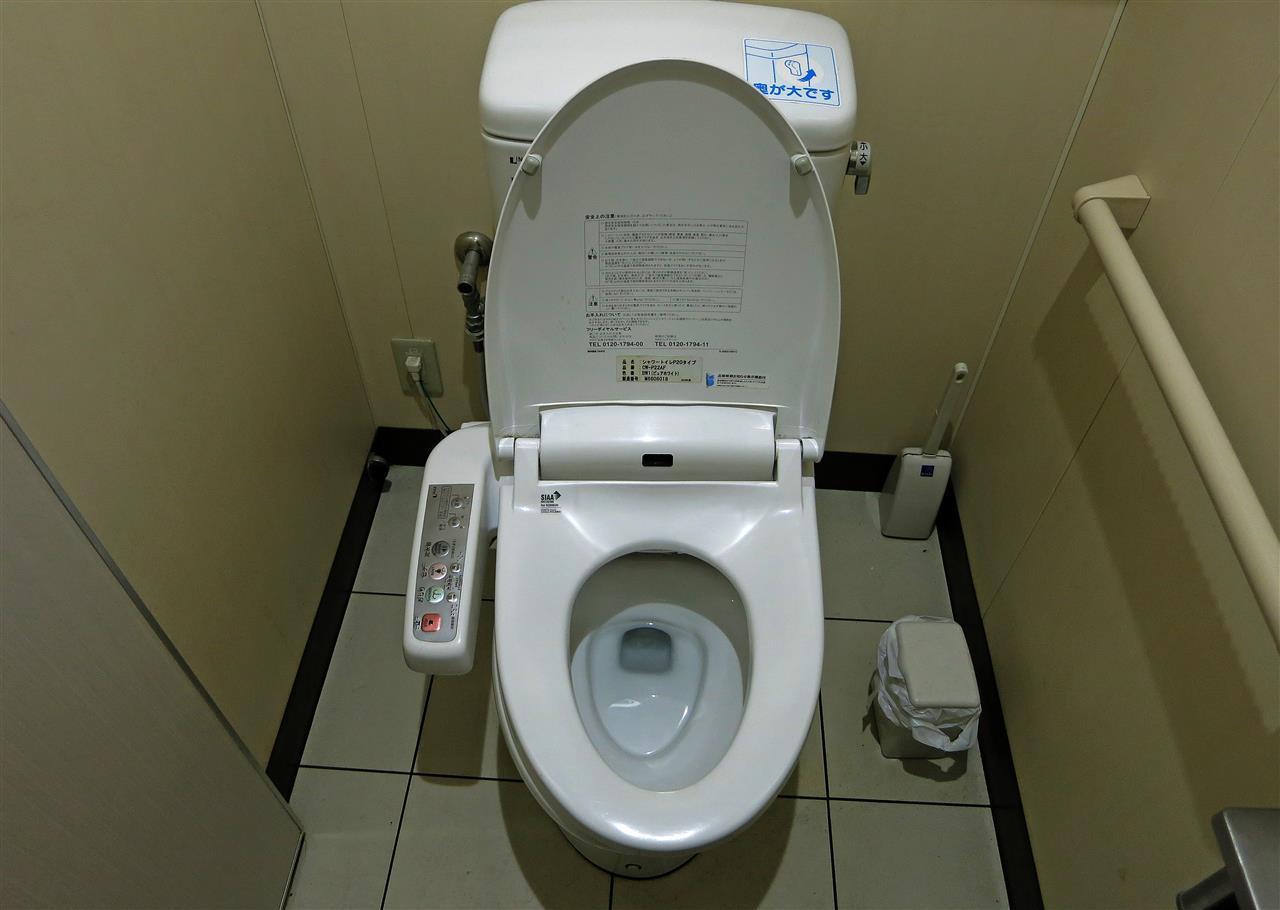 japanische toilette terra incognita