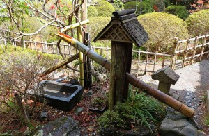 Bambus Wasserspiel (Japan)