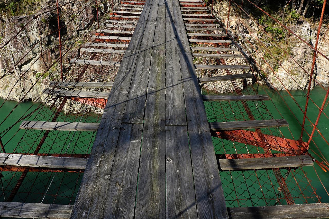 Hängebrücke über die Doro Gorge (Japan)