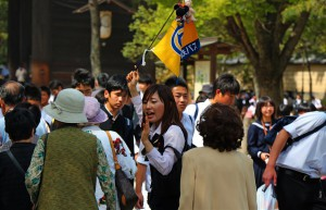 japanische Reiseleiterin (Japan)