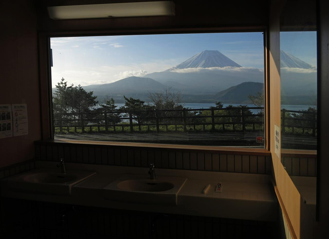 Mt. Fuji Aus Dem Badezimmer