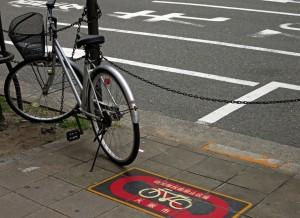 Parkverbot für Fahrräder (Japan)