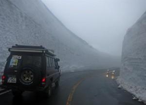 Schneewand (Japan)