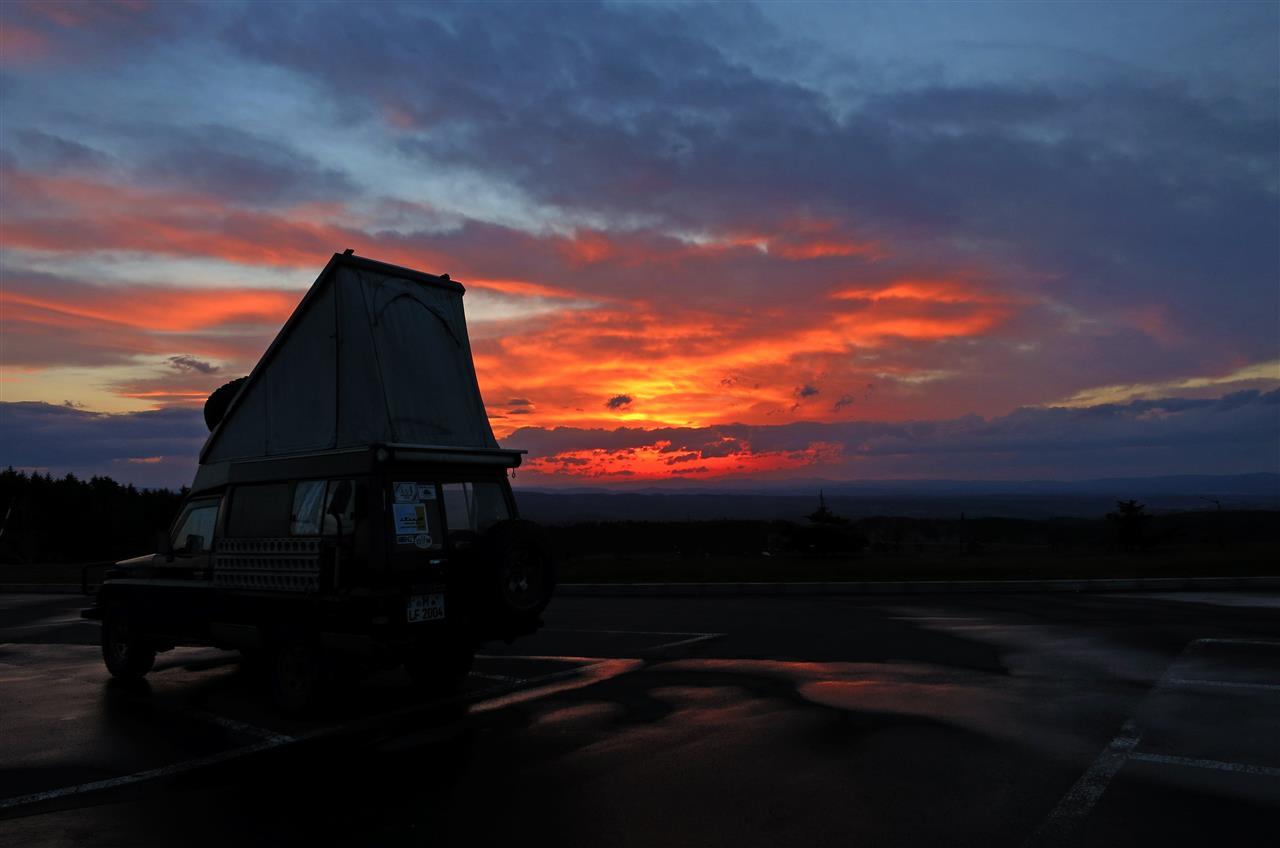 Sonnenuntergang (Japan)