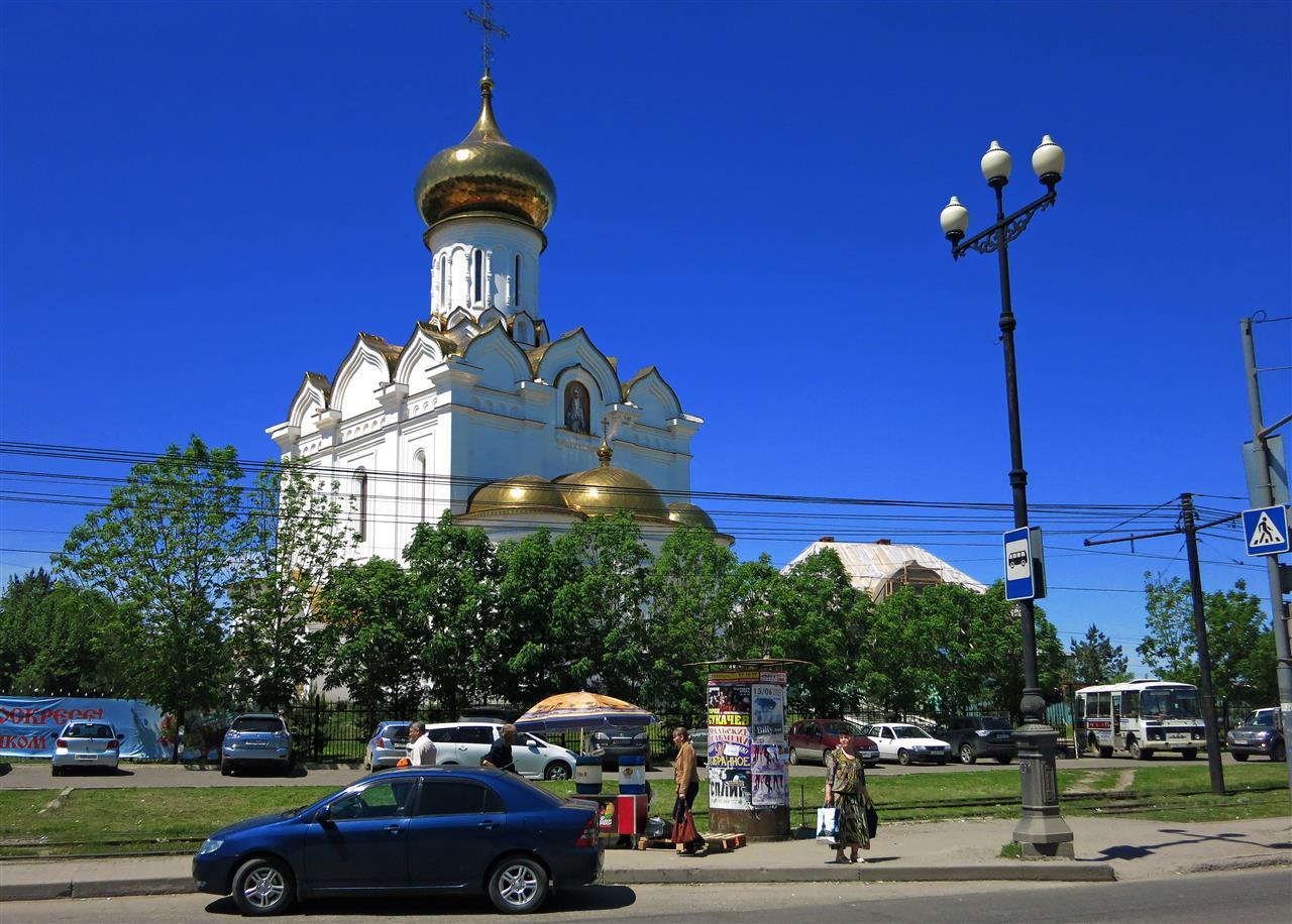 Kathedrale in Khabarovsk (Russland)
