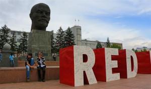 Lenin in Ulan Ude (Russland)